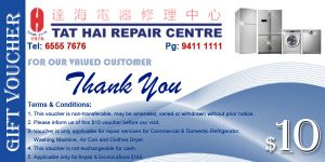 sg appliances repair